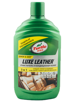 Автохимия в розницу Leather Cleaner Conditioner